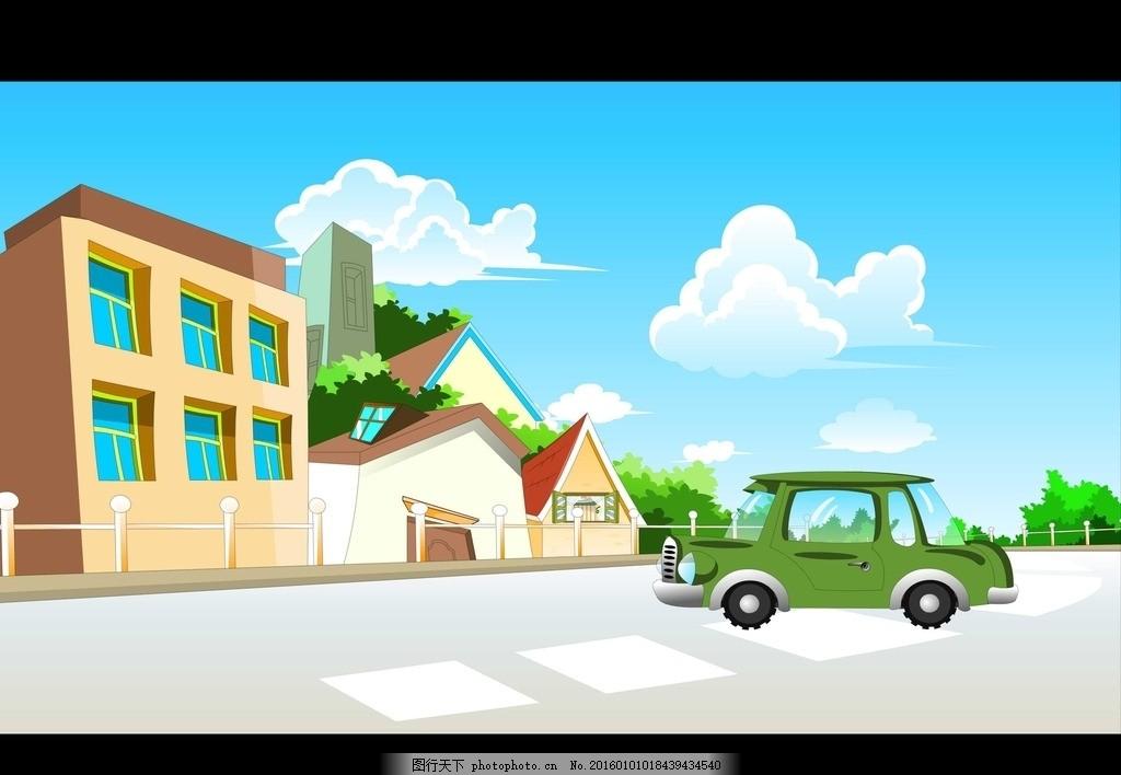 街道卡通风格动画场景 美术素材 场景原画 手绘 原画设定 概念图