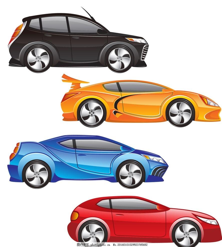 矢量汽车 卡通汽车 手绘汽车 小汽车 家用轿车 跑车 卡车 彩色汽车