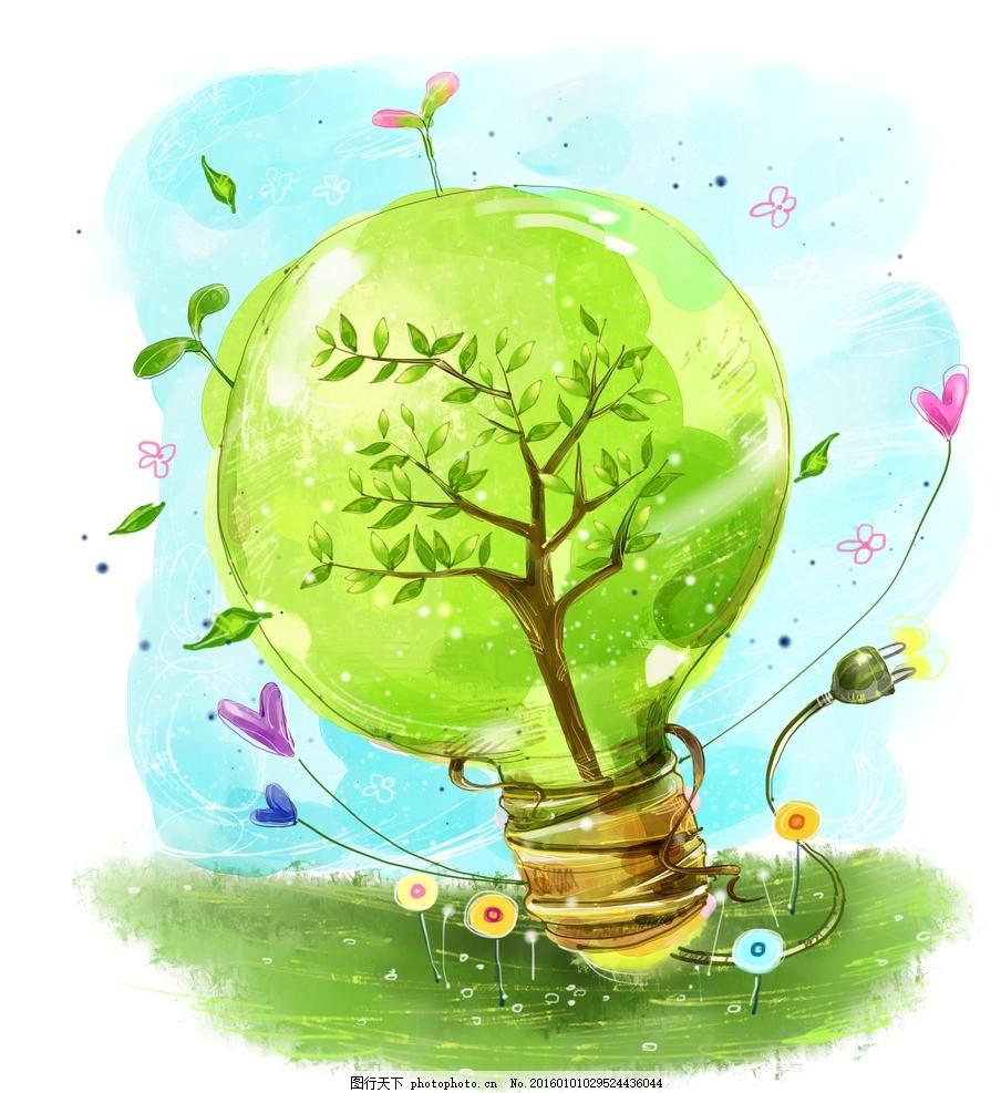 环保 插画 卡通 清新 背景 海报 环保插画