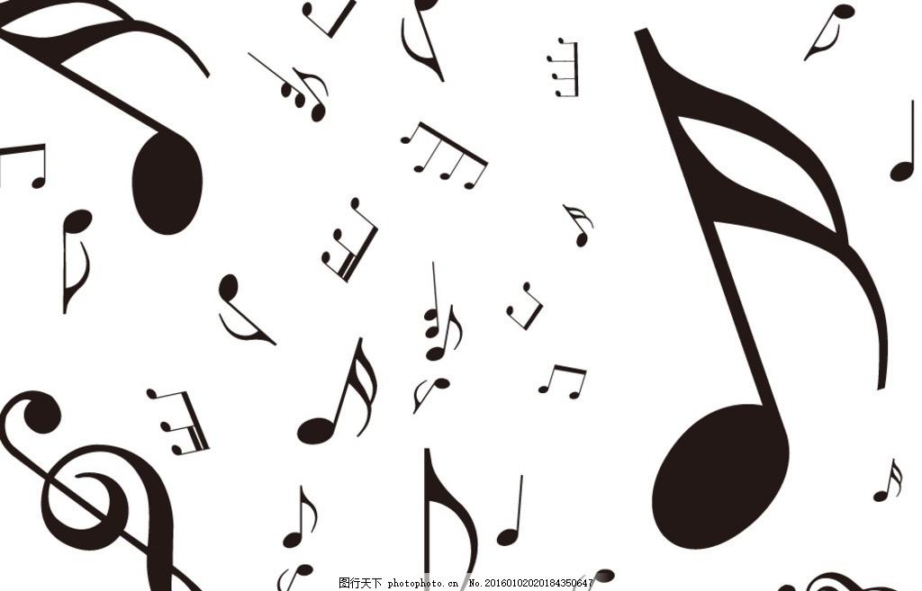 各种音符 音符设计 音乐符号 音标 音标素材 艺术音符标志 音乐 创意
