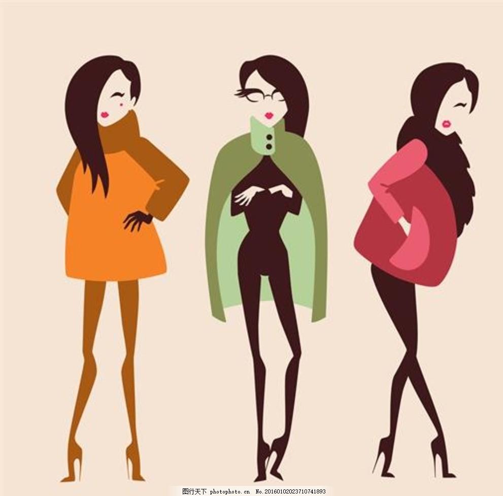 时尚女性卡通图片