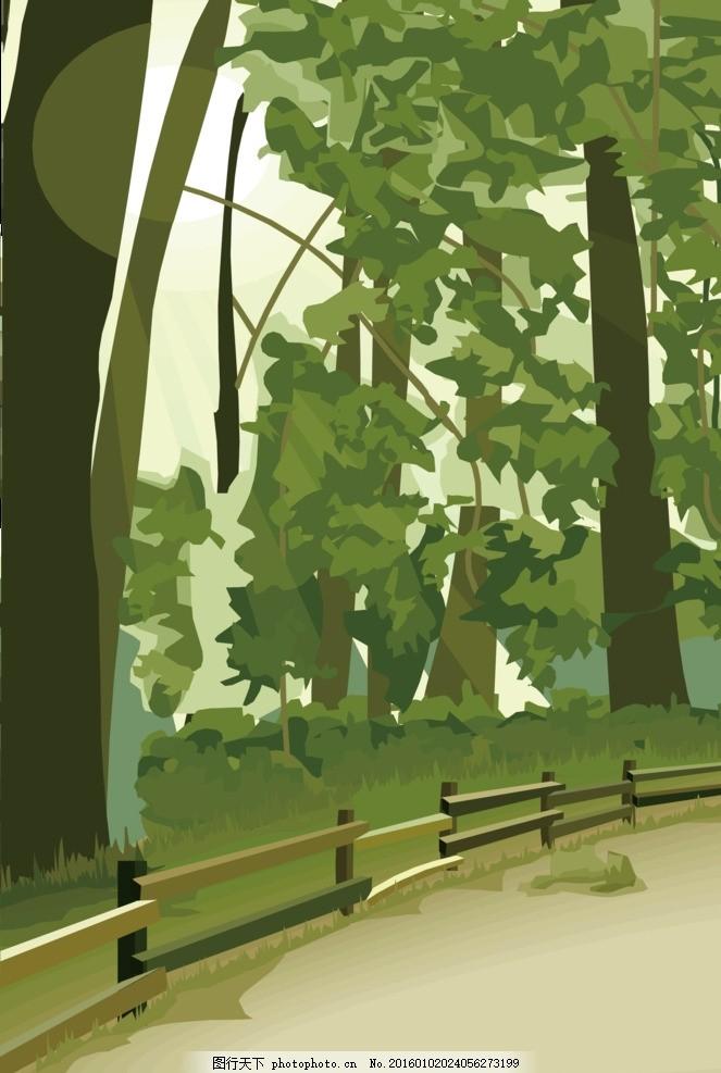 野外风景图 围栏 草地 树木 天空 风光 矢量 源文件 山川 山
