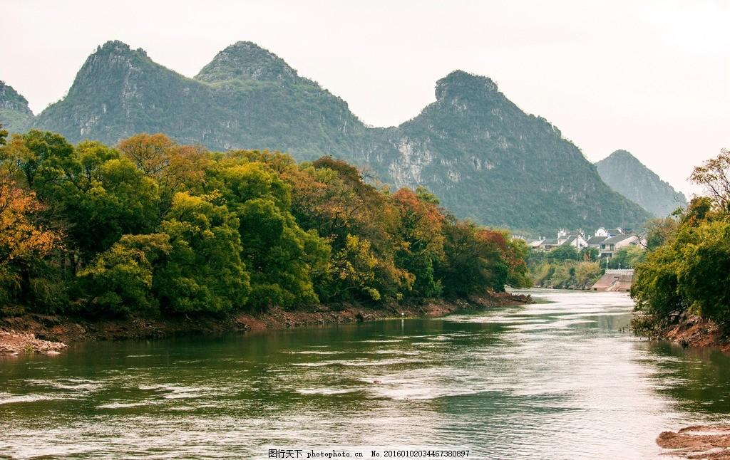 深秋树木 桂林山水 桂林桃花江 桂林山水 摄影 自然景观 山水风景 300