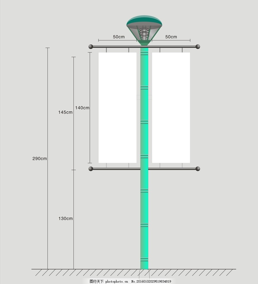 道旗 尺寸图 路灯 示意图 尺寸 设计 广告设计 广告设计 cdr