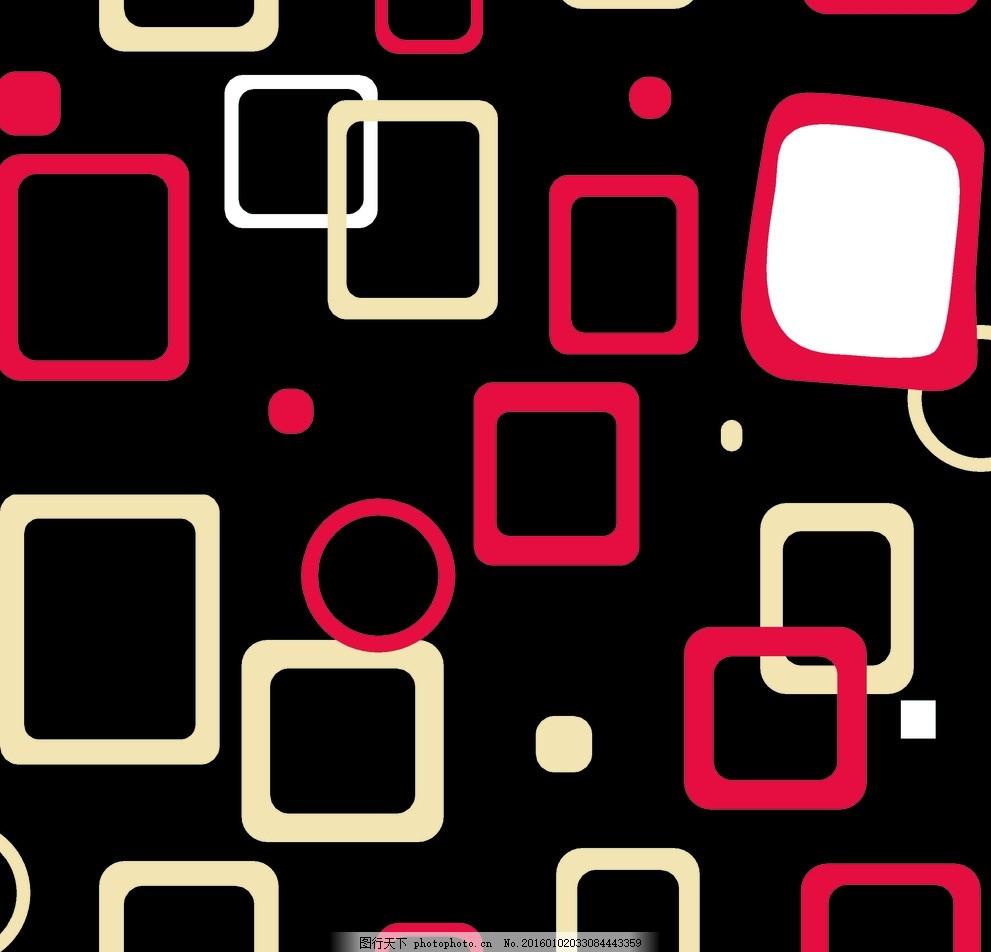 方框 黑底 红色 圆圈 圈圈 框框 条子 设计 psd分层素材 psd分层素材