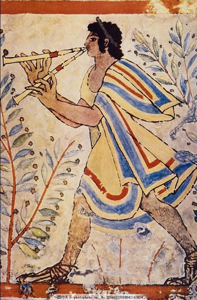 埃及人物 古埃及 古代手绘 埃及男人 古希腊