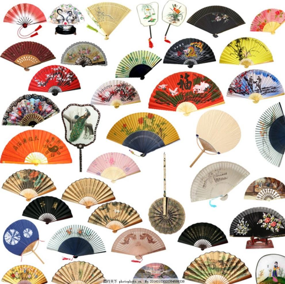 分层psd 扇子 设计 文化艺术 古典 背景图案 设计 底纹边框 花边花纹