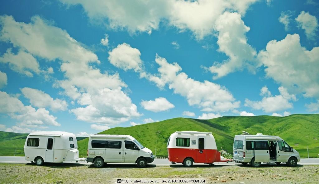 原景房车旅行 风景 房车 旅行 草原 美景 原景 摄影 现代科技 交通