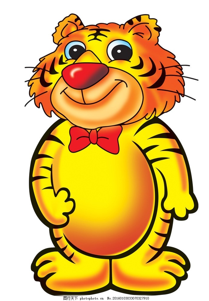 卡通老虎 卡通 小老虎 老虎 动物 设计 psd分层素材 psd分层素材 300