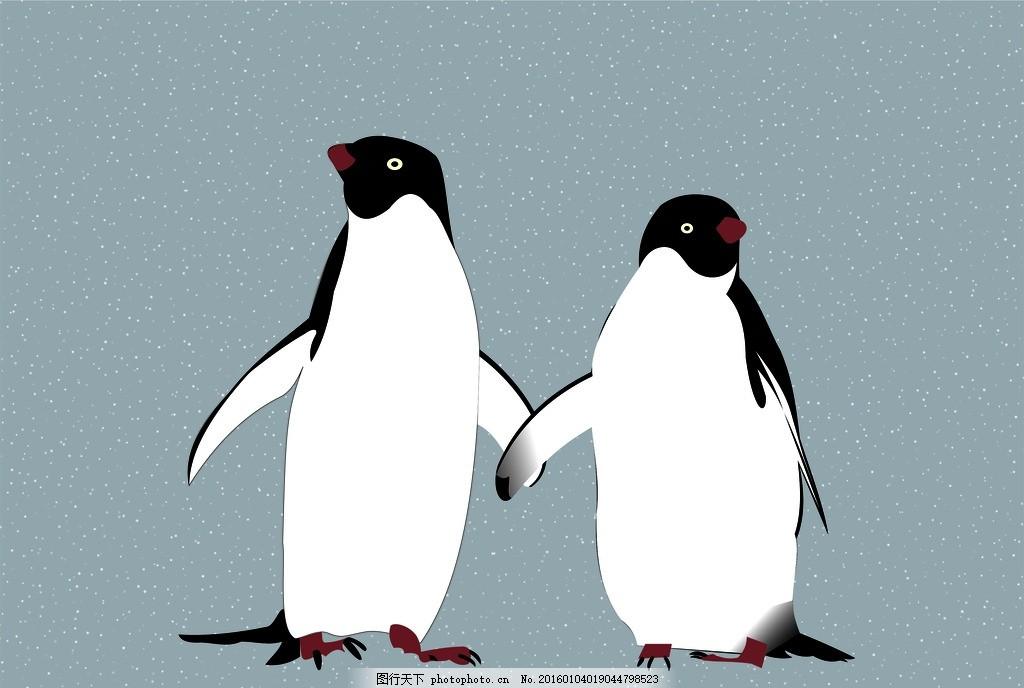 企鹅 两只企鹅 南极 鸟 黑白 设计 文化艺术 绘画书法 cdr