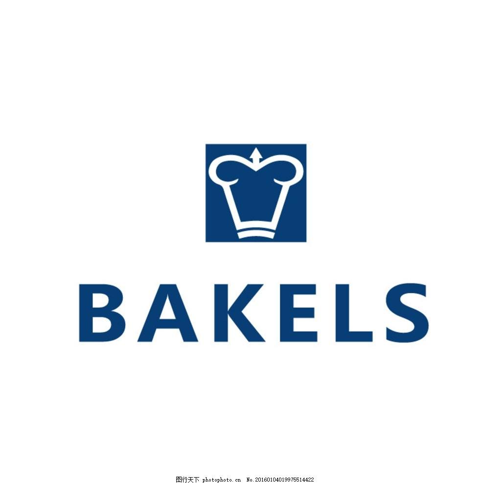 公司logo 碧琪logo bakels 碧琪 面粉logo 设计 标志图标 企业logo