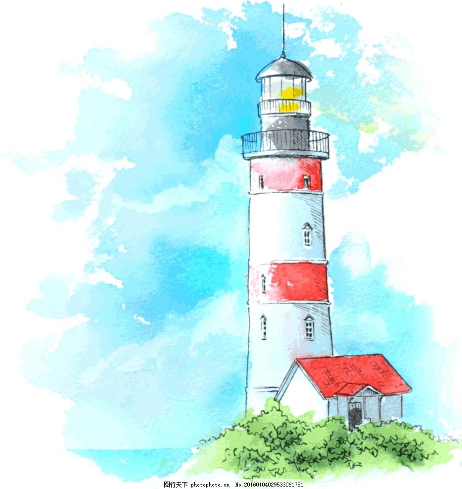 风景水彩 水彩画 绘画 美术 自然 风景 风光 手绘 田园 灯塔 设计