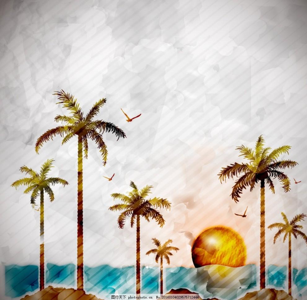 水彩画 水彩 绘画 美术 自然 风景 风光 手绘 田园 湖畔 椰树 设计