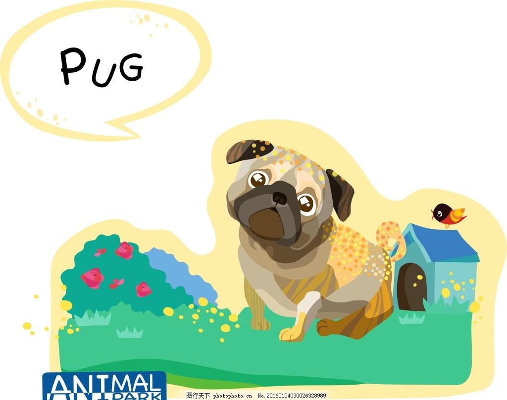 卡通 动物 哈巴狗 手绘 绚丽 儿童 绘画 动物 设计 广告设计 海报设计