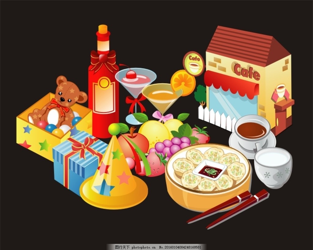 卡通食物 卡通饭 卡通红酒 卡通米饭 卡通酒杯 卡通咖啡 卡通人物
