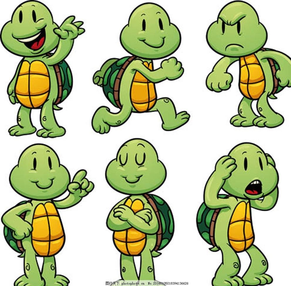 卡通乌龟 矢量 手绘 可爱 表情 图文 动漫动画