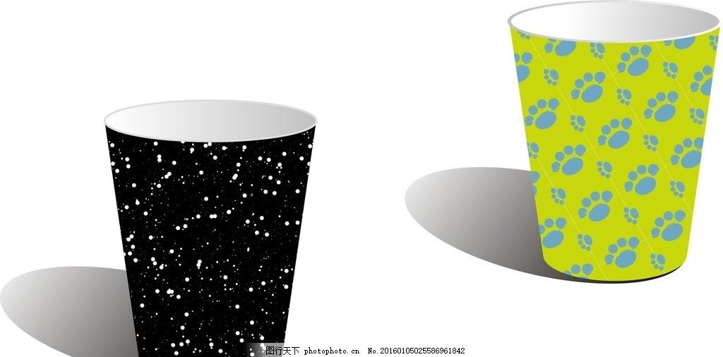 纸杯 有星空 的元素 动物 爪印的
