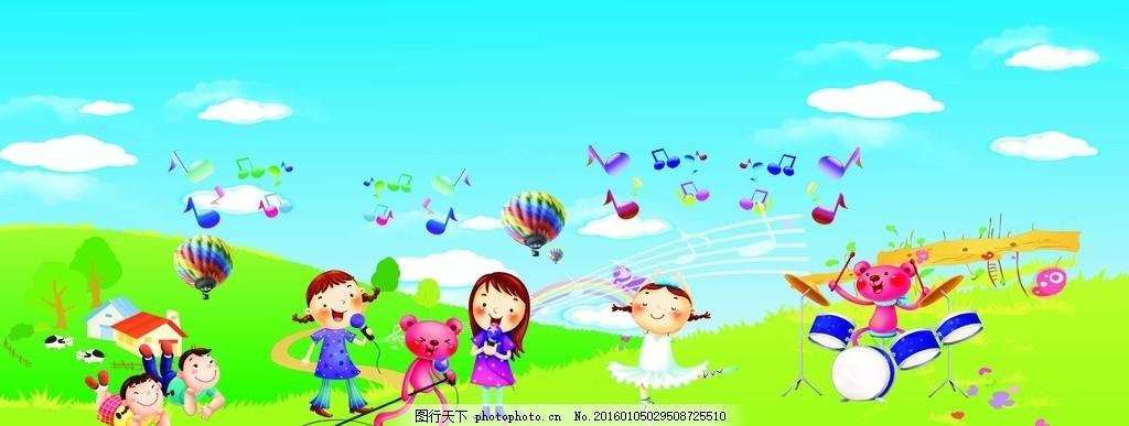 卡通幼儿园活动背景 唱歌 跳舞 彩虹 游乐场 人物 幼儿类