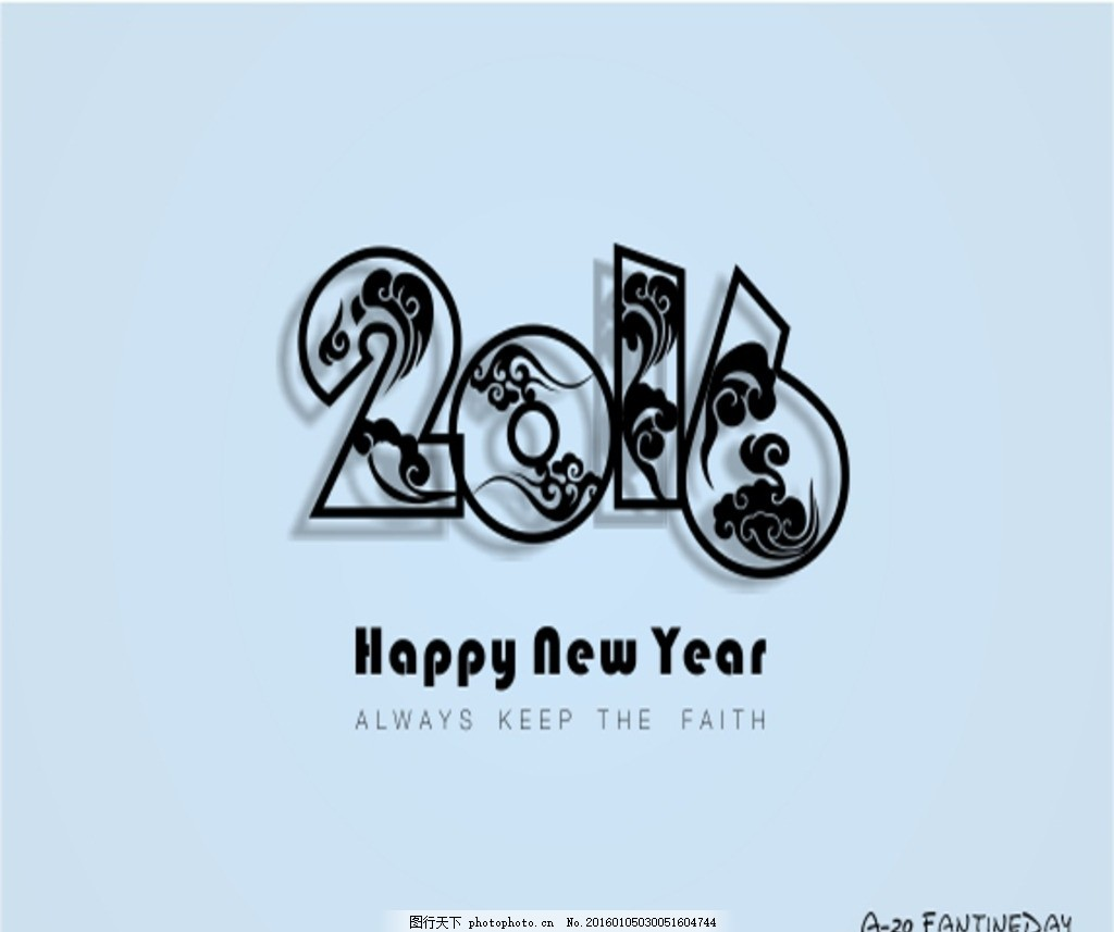 2016字体设计 数字 2016 字体设计 古风 字体镂空 设计 广告设计 海报