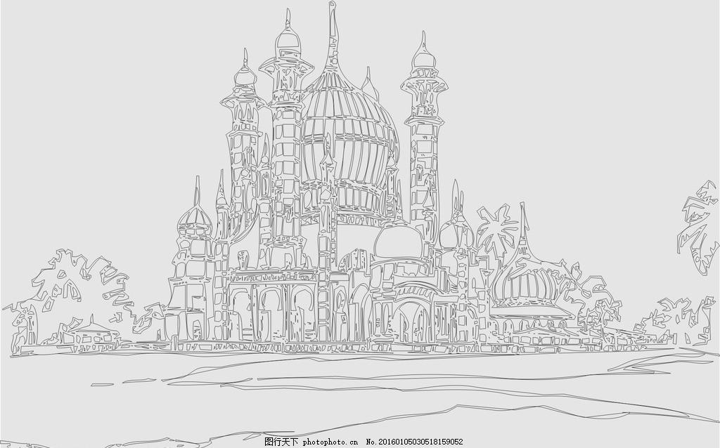 手绘建筑 矢量 欧式建筑 古堡 房子 矢量素材