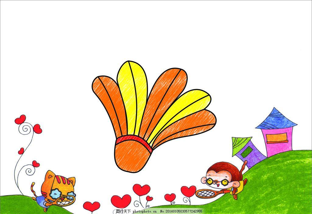 打羽毛球 卡通 油画棒 矢量图 幼儿类