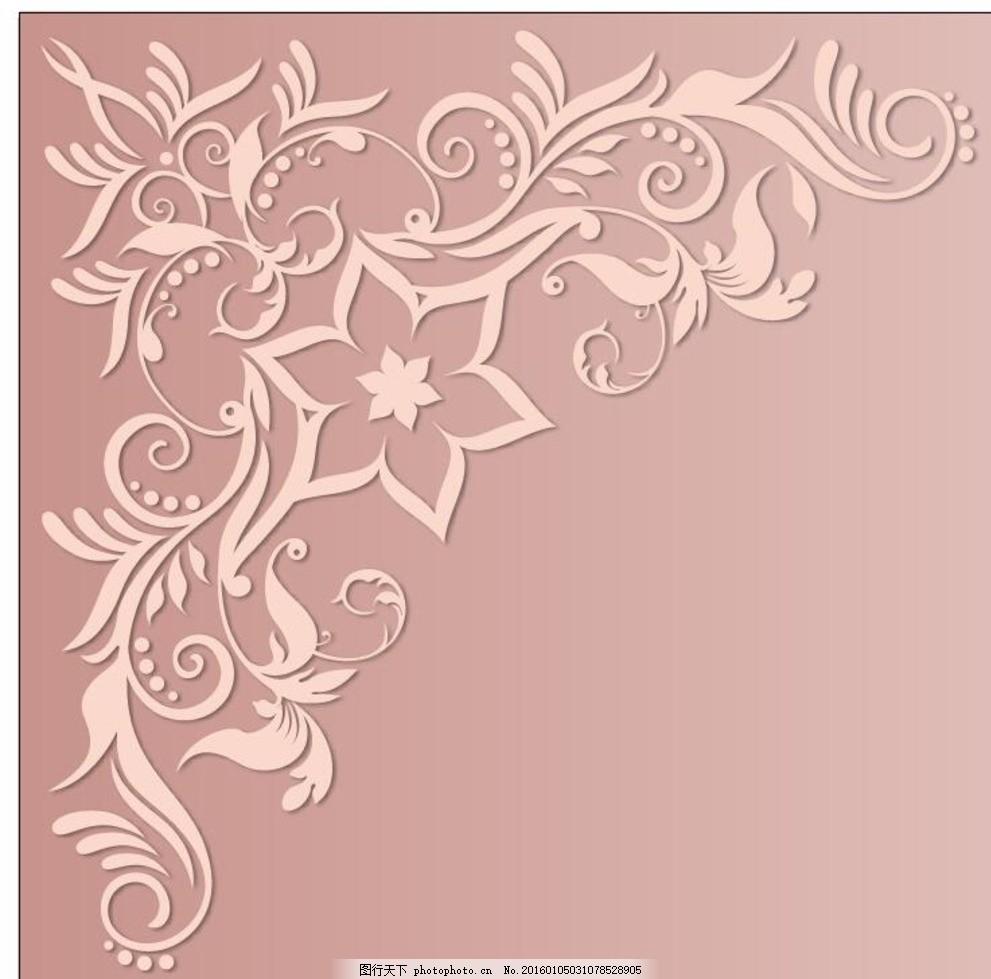 浮雕花纹 欧式装饰花纹 精美欧式花纹 欧式花纹 欧式边框花纹 欧式
