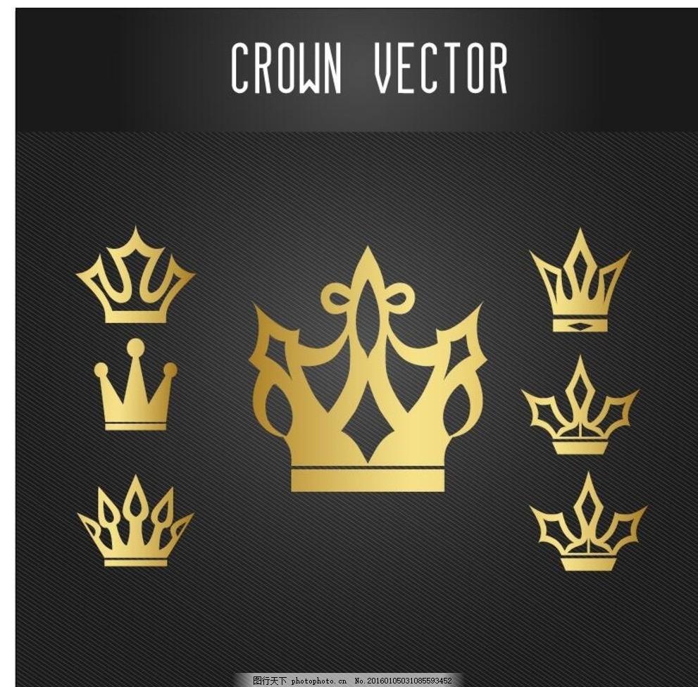 皇冠素材 皇冠图标 卡通皇冠 手绘皇冠 复古皇冠 怀旧皇冠 精美皇冠