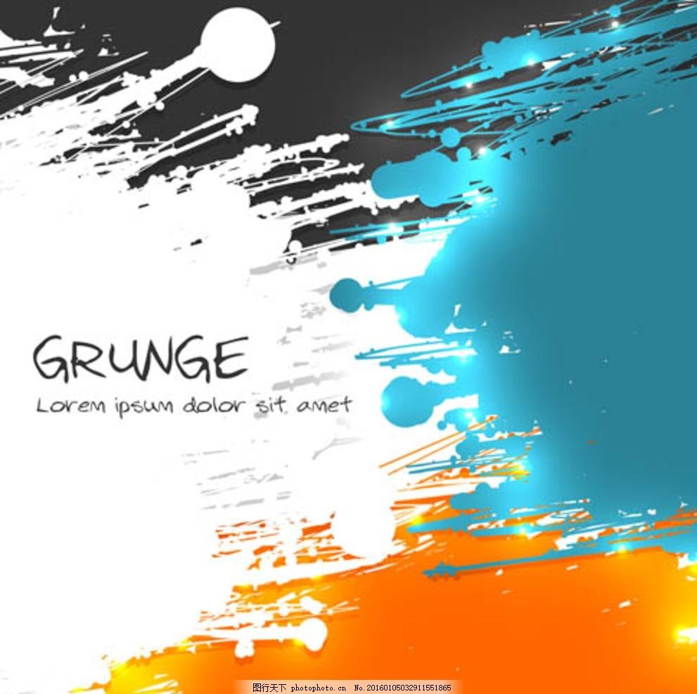 色彩喷溅 喷溅背景 喷墨 多彩 炫彩 海报背景 设计 psd分层素材 背景