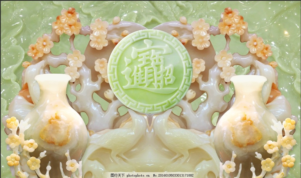 3d玉雕 家和富贵 玉雕 立体 花瓶 中式 花开富贵 电视背景墙 沙发背景