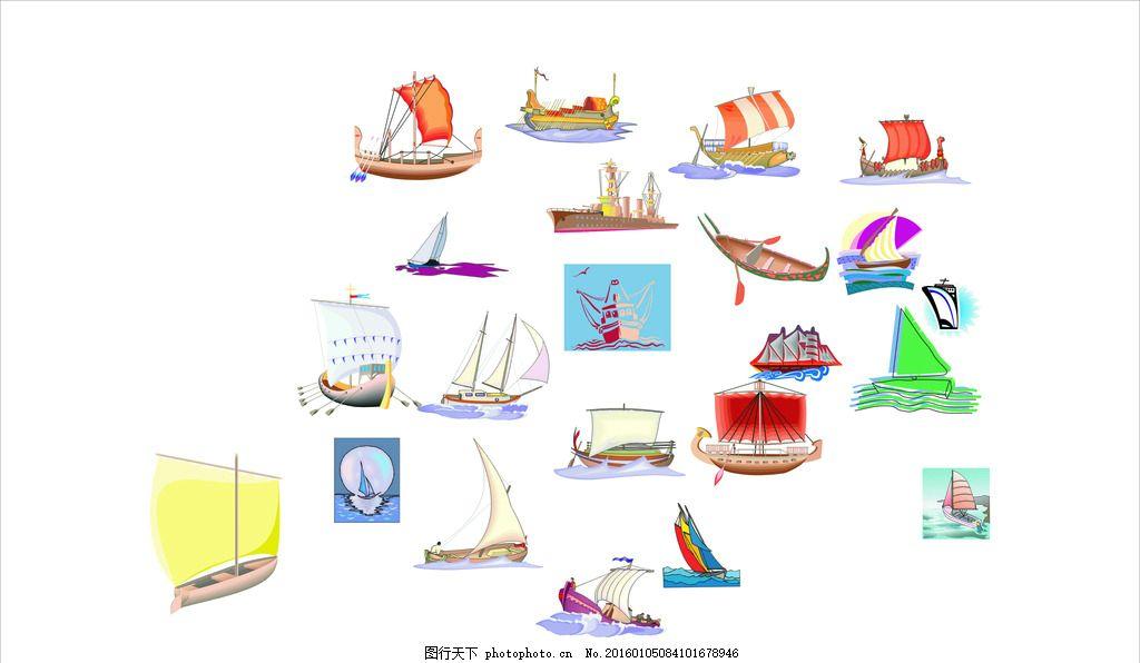 船素材 卡通 各种船 种类 矢量图 幼儿类 广告设计 卡通设计
