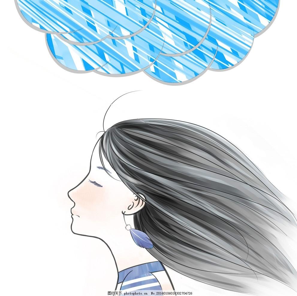风中少女 小清新 夏天 云 森系 安静 女孩 手绘 动漫动画