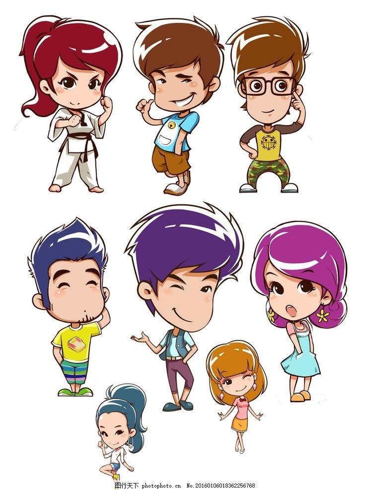 爱情公寓卡通人物 卡通人物 矢量人物 漫画人物 q版 漫画 跆拳道 卡通