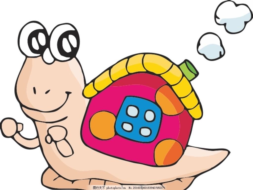 房子蜗牛 卡通蜗牛 矢量图 卡通动物 卡通动漫 动漫蜗牛 可爱卡通
