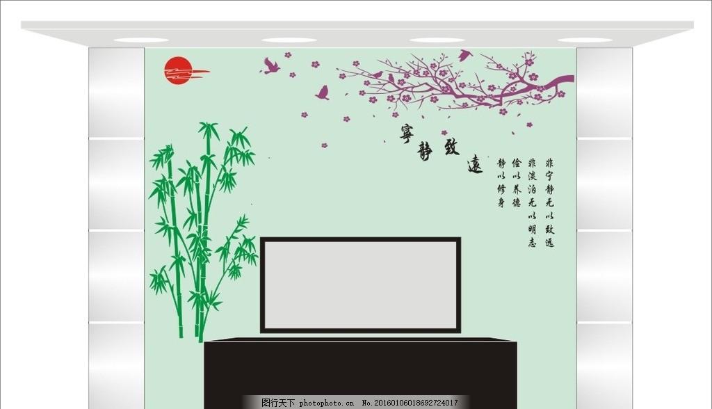 电视墙 竹子 宁静 硅藻泥 梅花 动漫动画