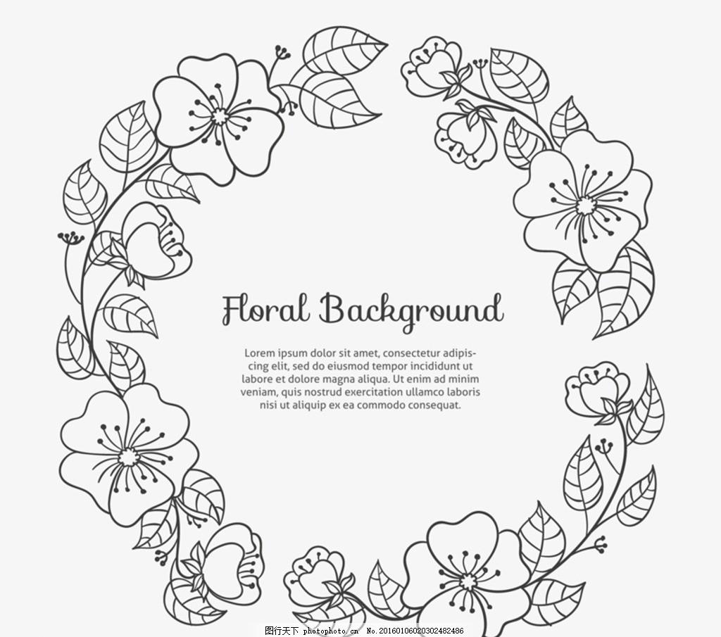 手绘 花环 简笔画 花边 花纹 花朵 简约花纹 韩式花纹 漂亮花纹 设计