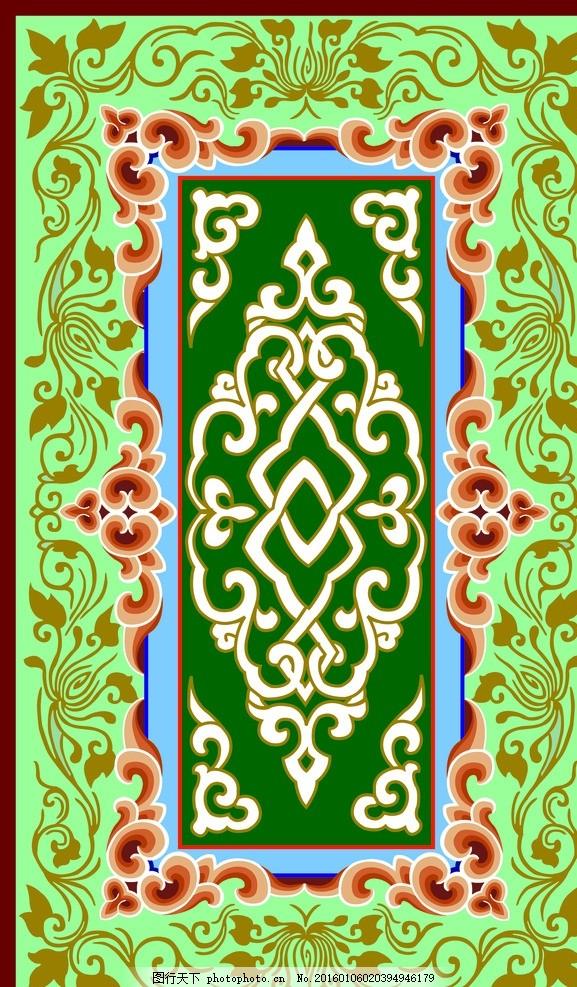 民族图案 图案 民族 蒙古族 花纹 花花 设计 底纹边框 花边花纹 300