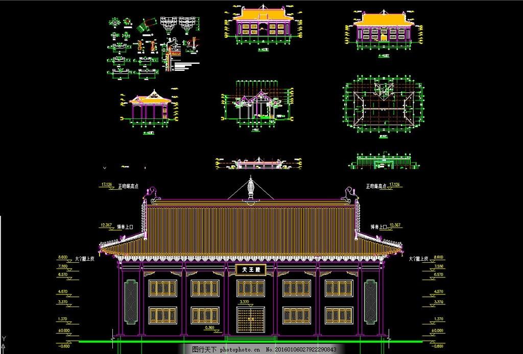 古建筑cad 古建cad cad施工图 古建筑图纸 中式建筑设计 设计 环境