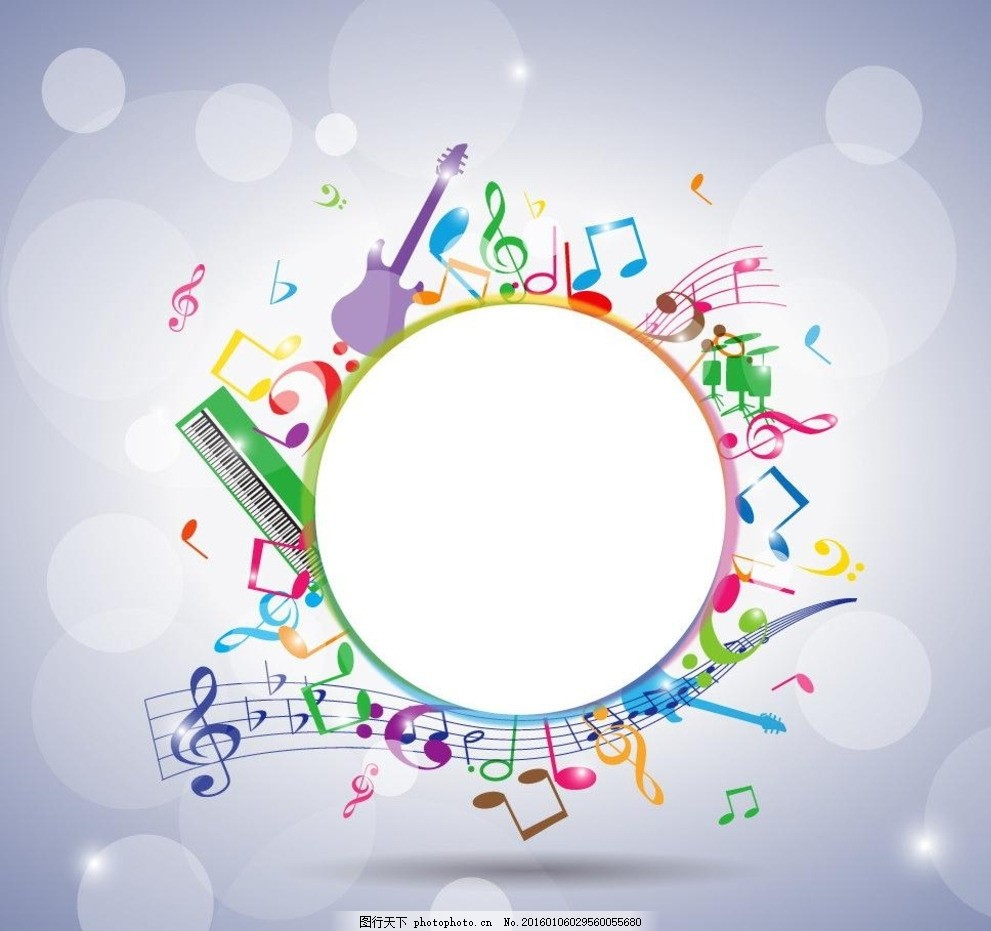 音乐背景 音乐元素 音乐海报 音乐比赛 音乐表演 音乐演出 舞蹈音乐