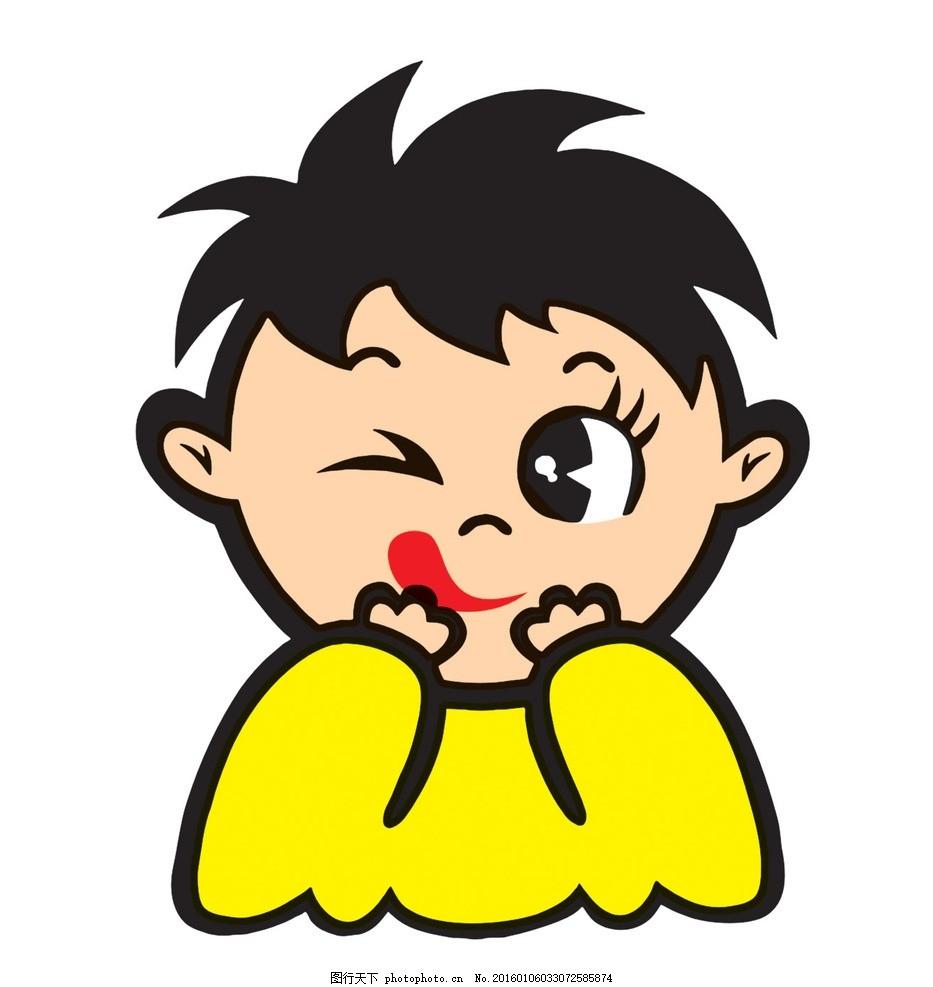 卡通小孩 小孩卡通 人物 可爱小孩 小男孩
