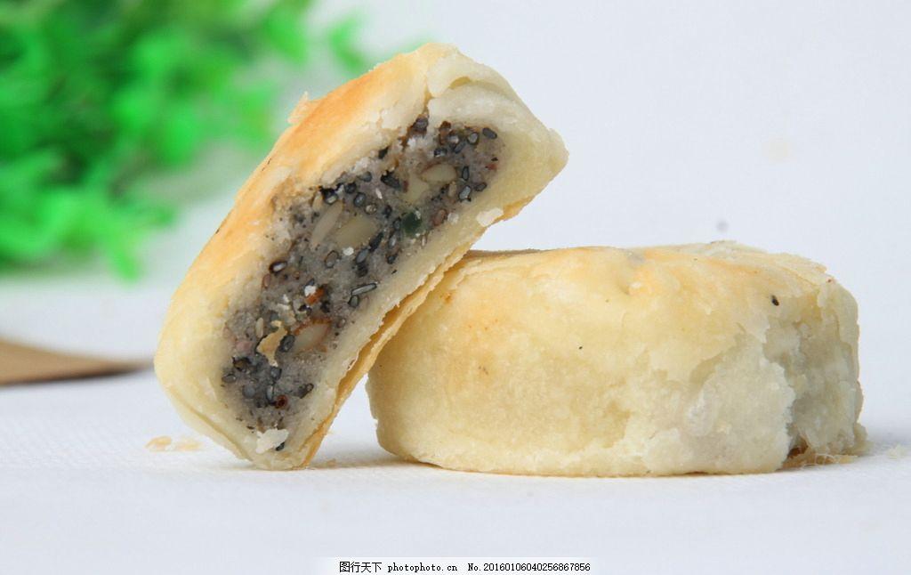 苏式月饼 酥饼 点心 传统糕点 摄影