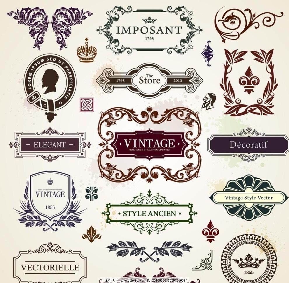 花纹边框 欧式 红酒 红酒标 花边 底纹 背景 装饰 复古 欧式复古