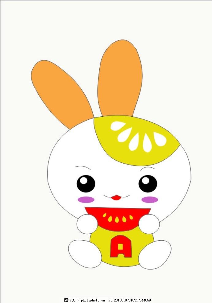 卡通兔子 西瓜 可爱 呆萌 矢量图 cdr 设计 动漫动画 动漫人物 cdr