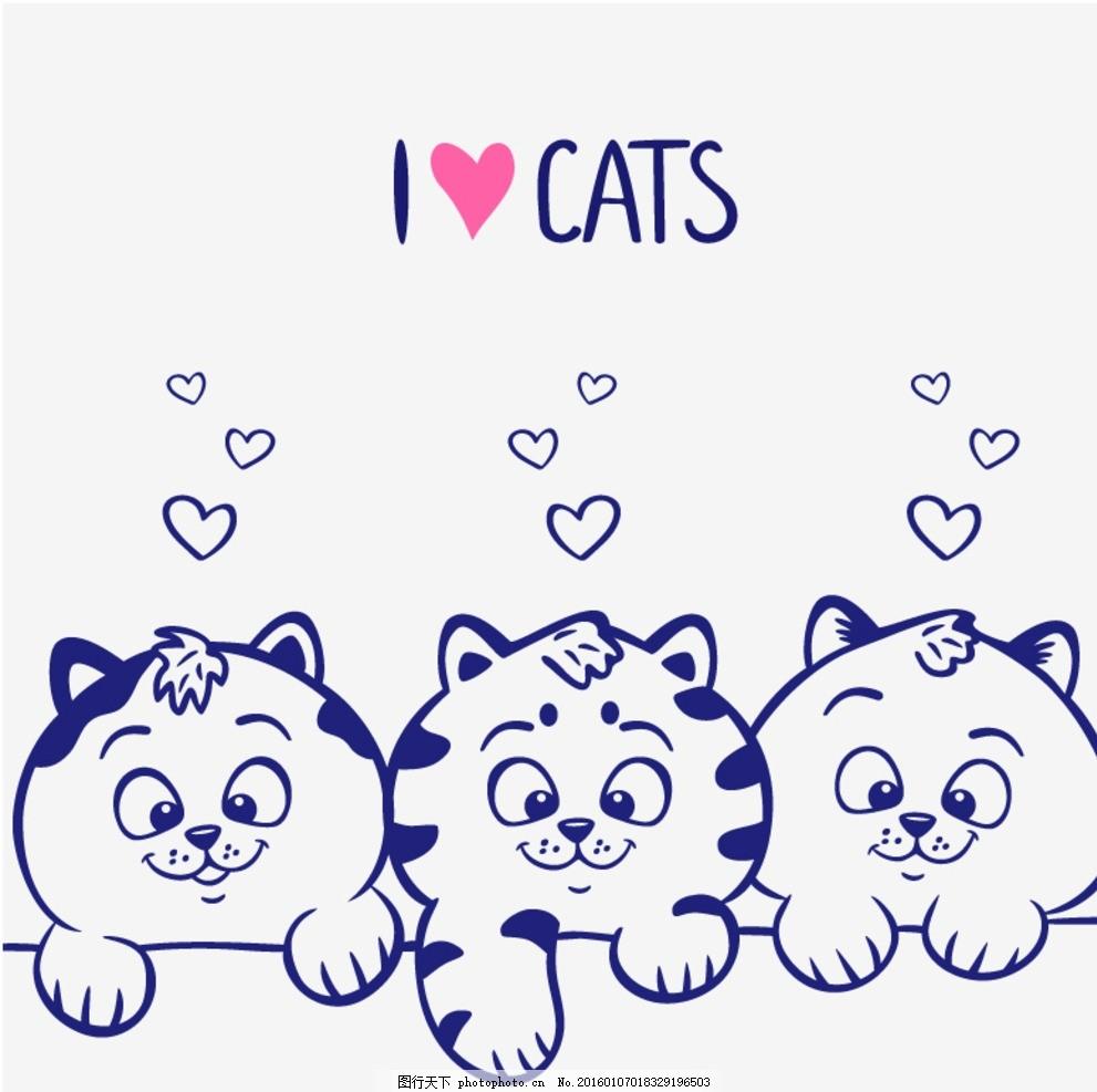 三只蓝色可爱猫矢量素材