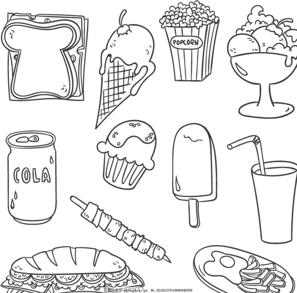 11款手绘食物矢量素材 冰淇淋 爆米花 冰淇淋杯 雪糕 冰棒 可乐