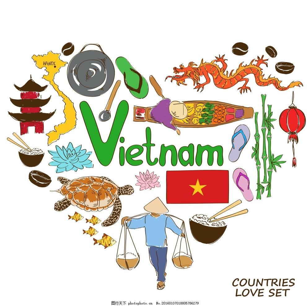 越南国家元素 国家象征 国家图标 手绘 矢量 设计素材库