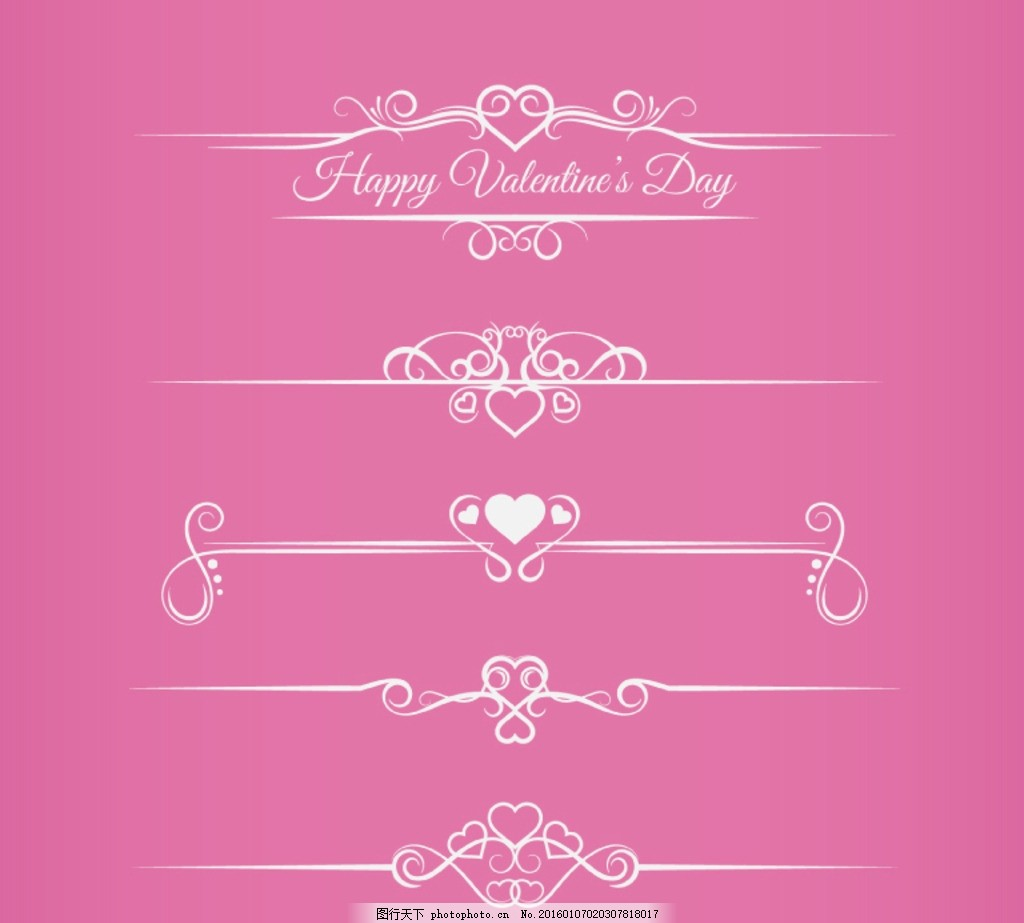 粉色情人节花边花纹 粉色 情人节 花边 花纹 欧式花边 设计 底纹边框