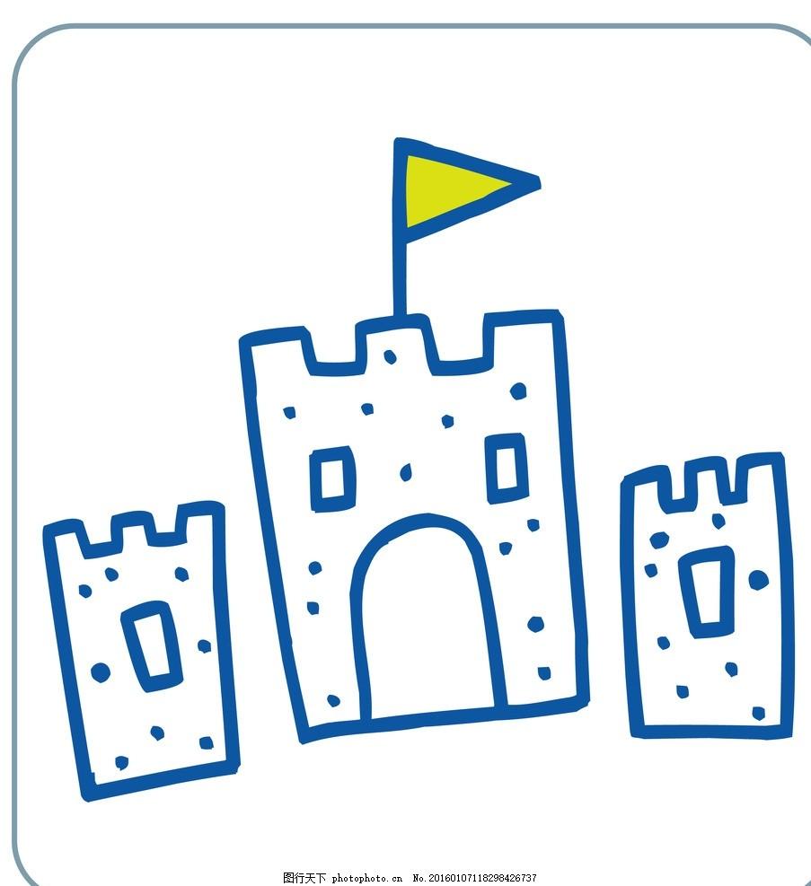 矢量卡通城堡印花图案图片