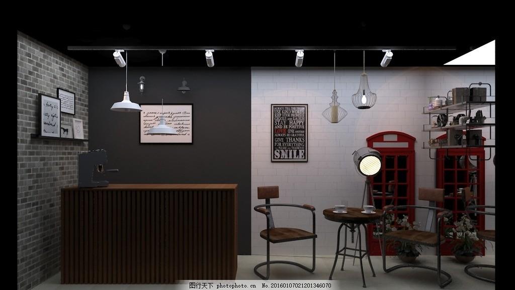 咖啡店橱窗 新工业风 英伦 桌椅 艺术灯 设计 3d设计 室内模型 max