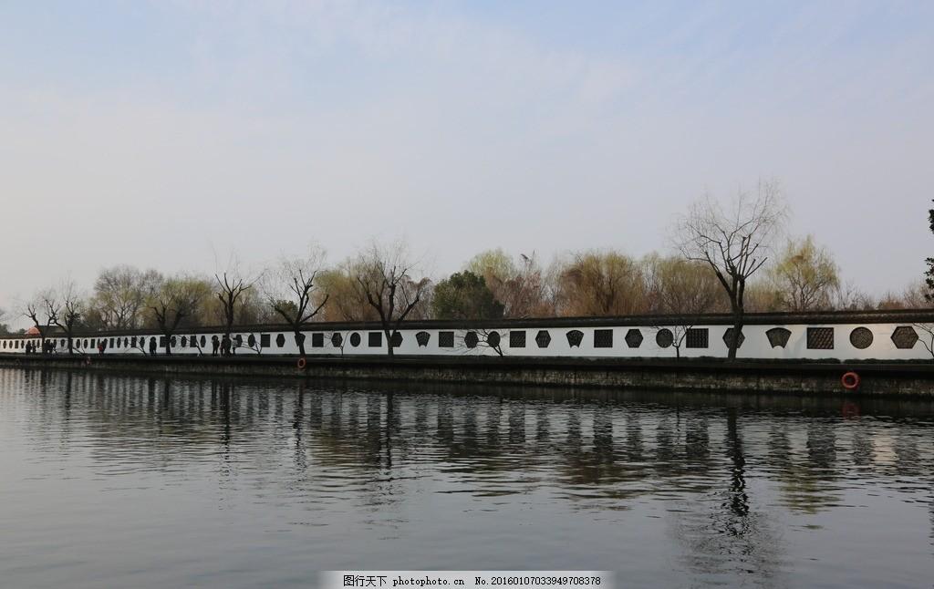 绍兴东湖 风景 山水 乌篷船 河 景区照片 摄影 国内旅游