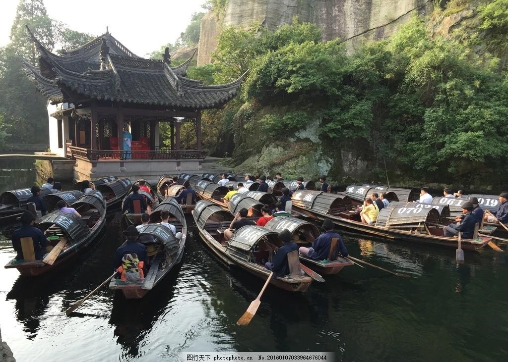 绍兴东湖 风景 山水 乌篷船 河 绍兴 东湖 景区照片 摄影 旅游摄影 国